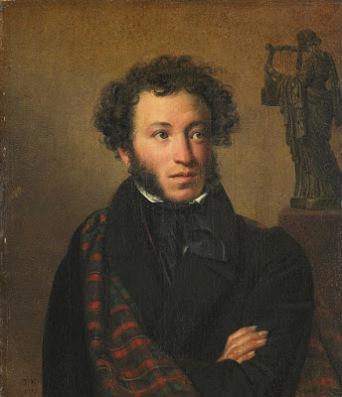 Retrato de Pushkin, Galería Tretiakov de Moscú